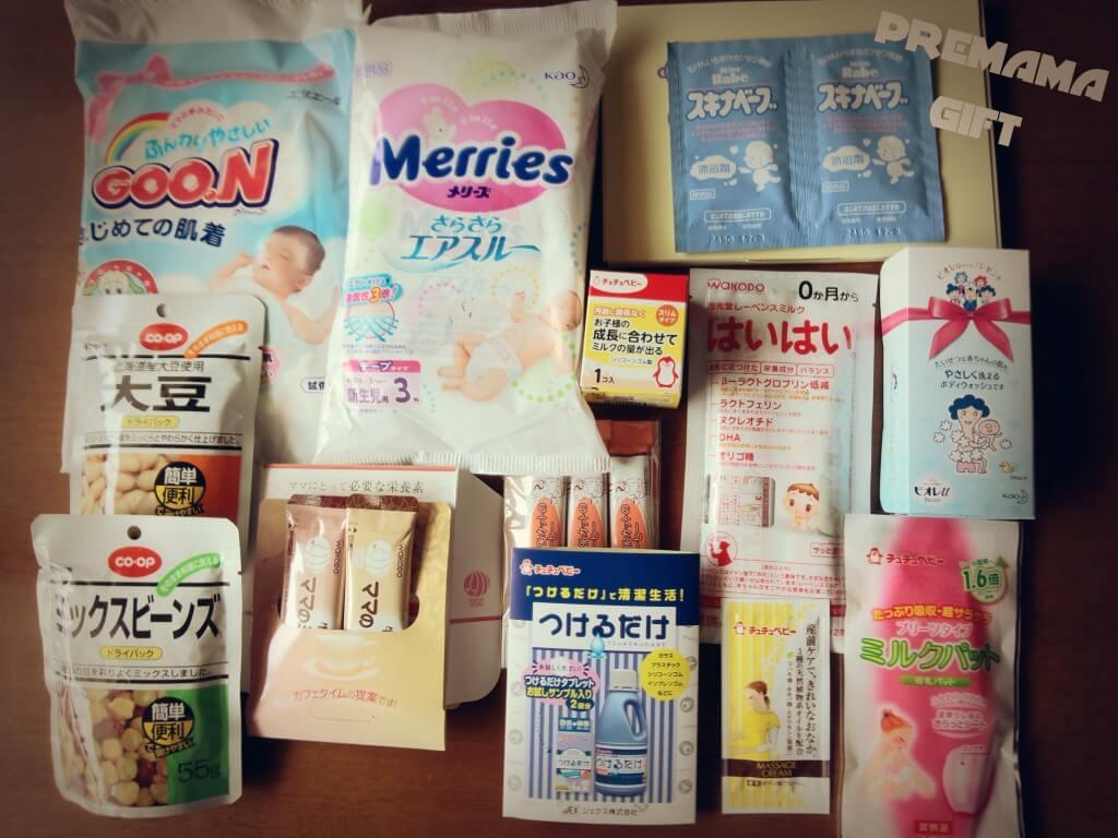 ハロー赤ちゃんプレママセミナーお土産