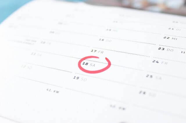 幼児教育・保育無償化は2019年10月