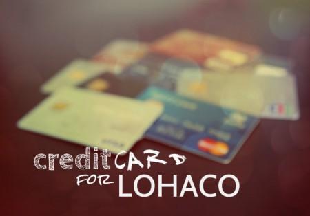 ロハコのためにYahooのクレジットカードを作るか悩む