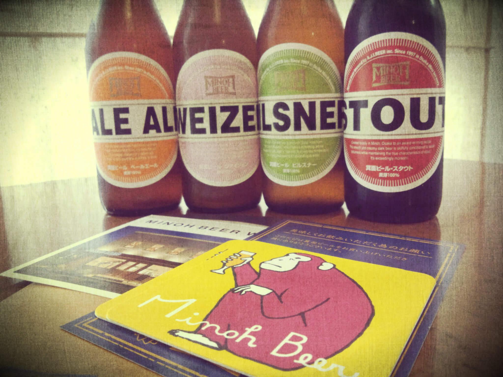 ふるさと納税で地ビールを♡箕面ビールが届きました!