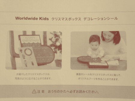 Worldwide Kids