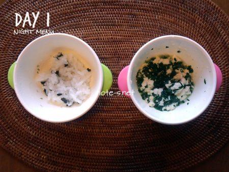 のりがゆ+豆腐ほうれん草