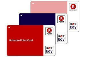 Edy-楽天ポイントカードが無料プレゼントやってますよ
