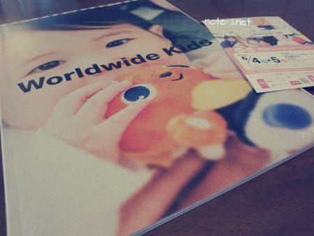 world wide kidsの英語たいけんイベントに参加してきました