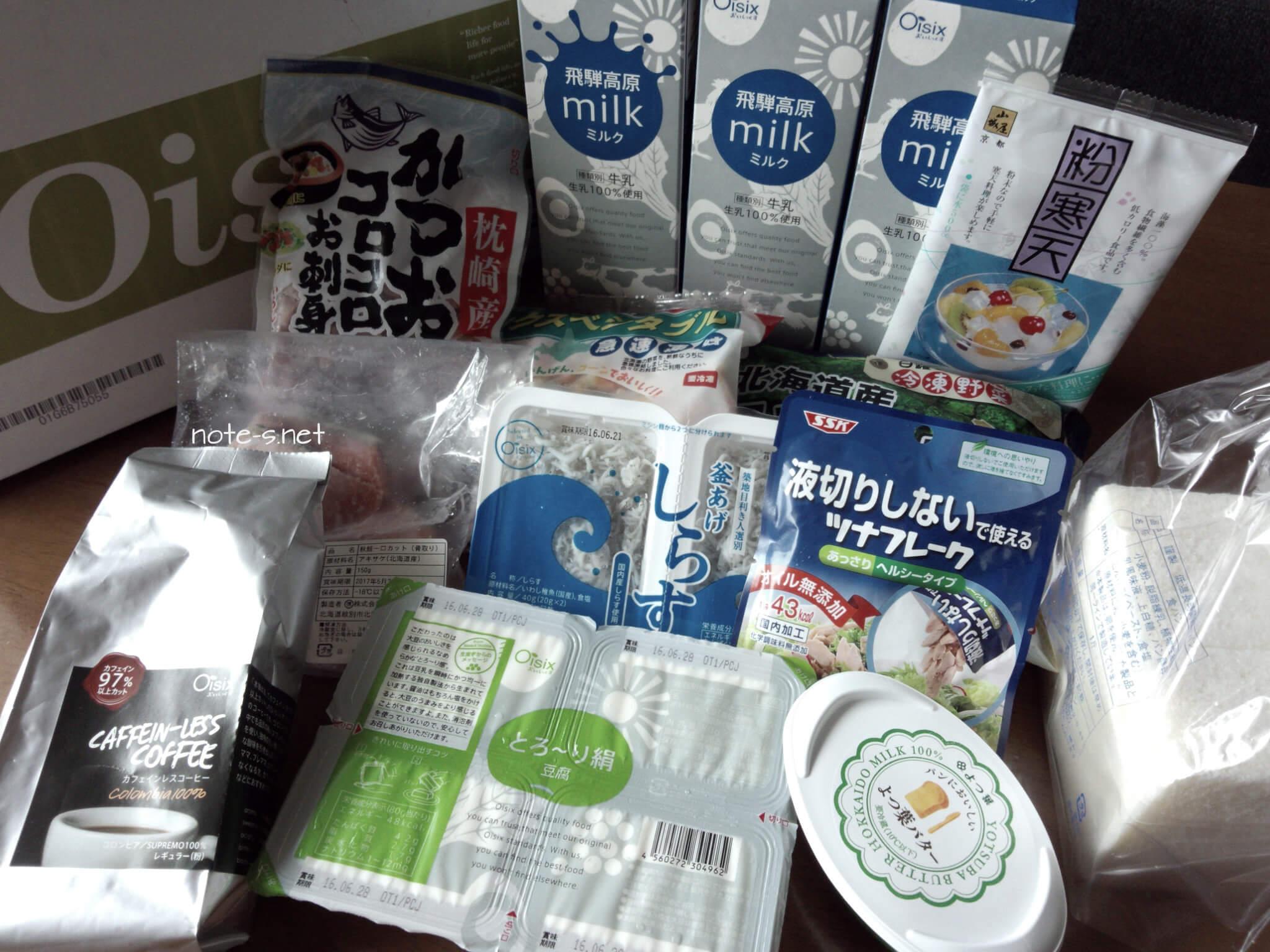 オイシックス離乳食の口コミ!宅配で届いて便利なリピート品はこれ