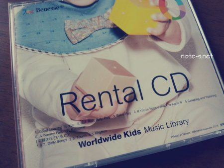 WWK CD