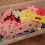 学研ニューブロックは1歳児にもおすすめ!小学生でも夢中な知育玩具