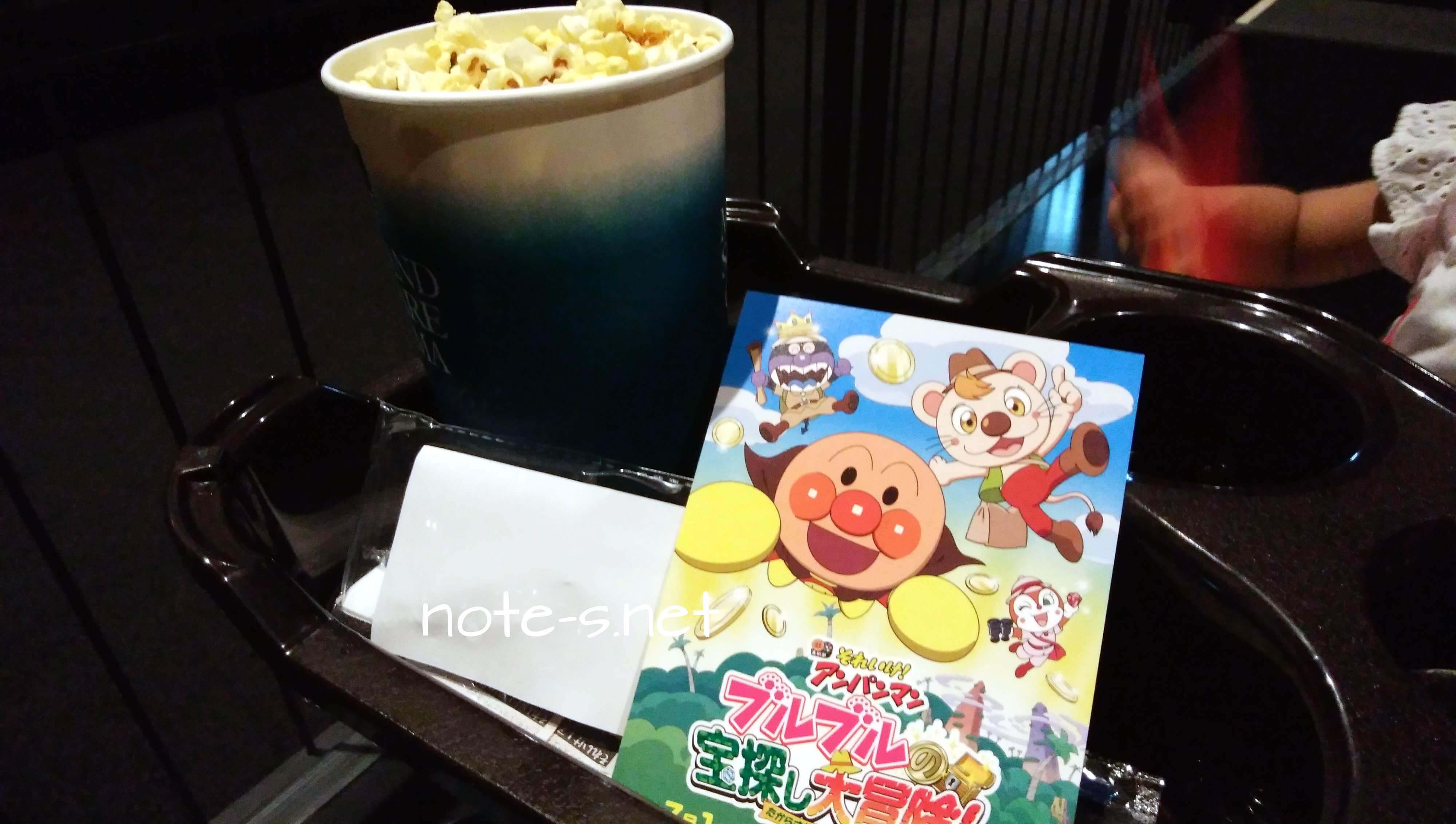 アンパンマン映画デビュー!1歳11ヶ月連れ感想【ギリ無料】