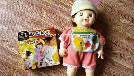 ぽぽちゃんが我が家にやってきた!2歳のお世話人形デビュー