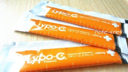 リポ-カプセル(Lypo-C)ビタミンCは風邪にも美白にも効く?