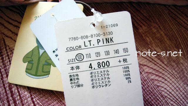 コーエン(キッズ)(coen) 【先行販売・coen キッズ / ジュニア】2WAYキルティングジャケット/ブルゾン/コート