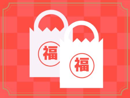 福袋の予約サイトまとめ\2019/ミキハウスなどブランド子供服があるのはココ!