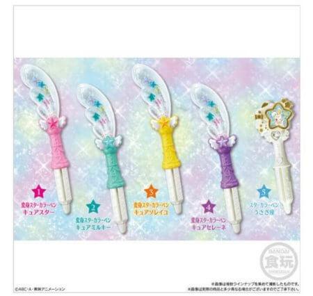 スター☆トゥインクルプリキュア スターカラーペン