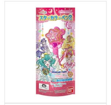 スター☆トゥインクルプリキュア スターカラーペン2