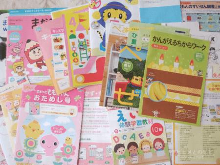 幼児教材比較・通信教育プリントどれがいい?家庭学習のおすすめ
