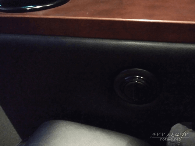 ミッドランドスクエアシネマ リクライニングシート