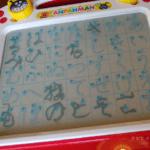 なぞり書きでひらがな練習:アンパンマンのおもちゃと運筆プリント
