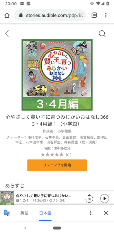 https://www.amazon.co.jp/b/ref=adbl_JP_as_0068?ie=UTF8&node=5816607051&tag=note-s-22
